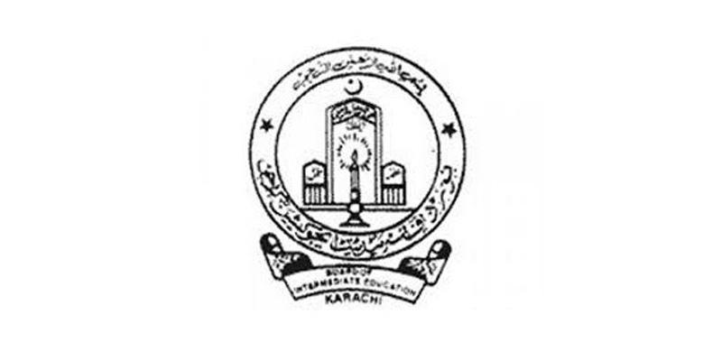 کراچی انٹر بورڈ نے 2021 کے لیے ماڈل پیپر جاری کردیا