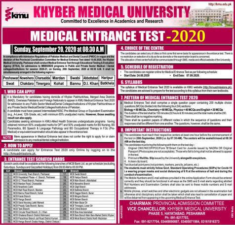 KMU announces ETEA MDCAT 2020 registration schedule