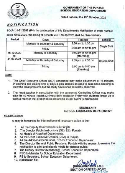 School Education Department issues new timings for schools across Punjab