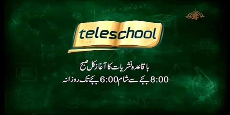 PM Inaugurates first Tele school channel in Pakistan