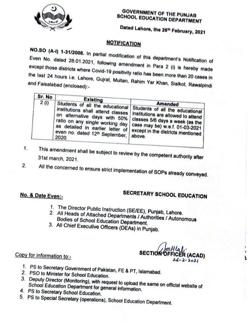 School year to begin on August 1, Murad Raas