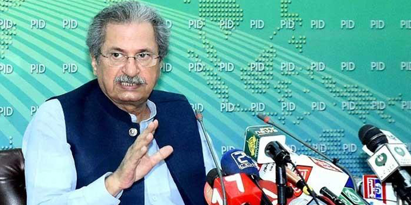 Millions of students benefited from tele-school, Shafqat Mehmood
