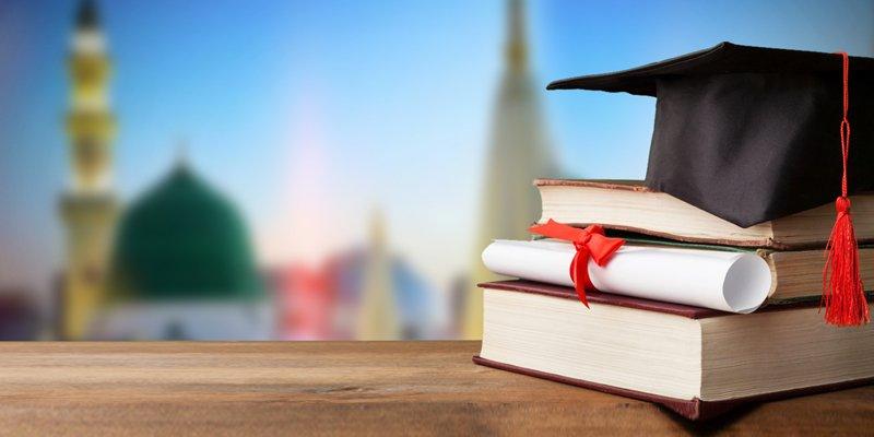 پنجاب حکومت کا رحمت العالمین اسکالر شپ پروگرام 2021 کے لیے ہدایت نامہ جاری