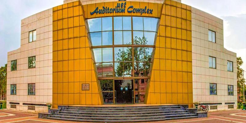 UET Lahore changes its Admission Criteria