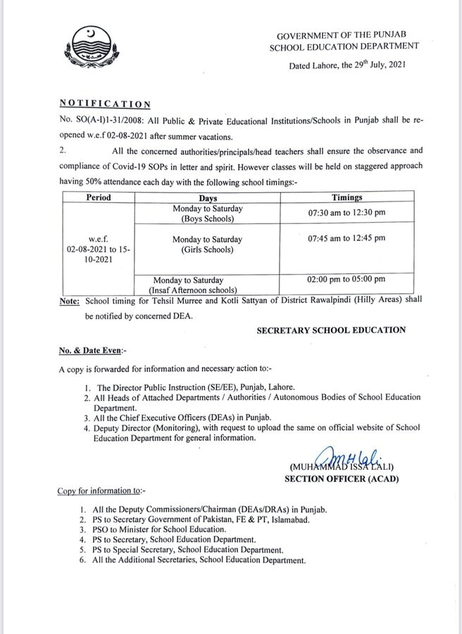 Punjab announces schedule for reopening of schools