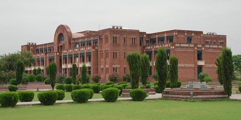 انٹرنیشنل اسلامک یونیورسٹی نے داخلہ پالیسی کا اعلان کردیا