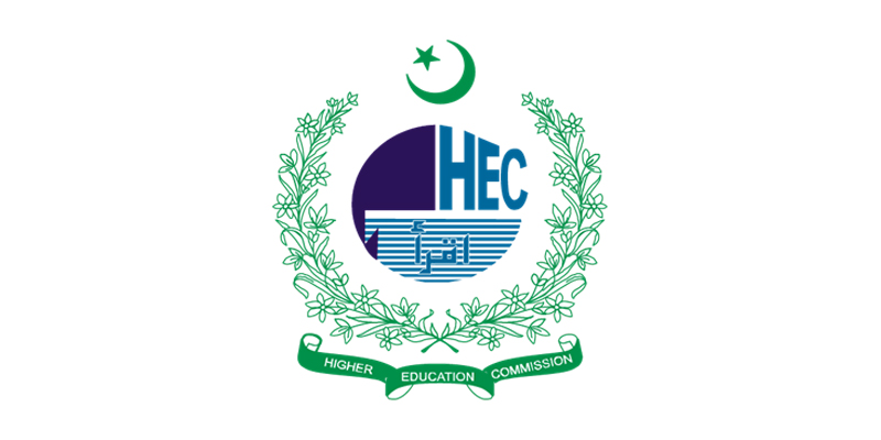 HEC terms internship mandatory for four and five-year degree programs