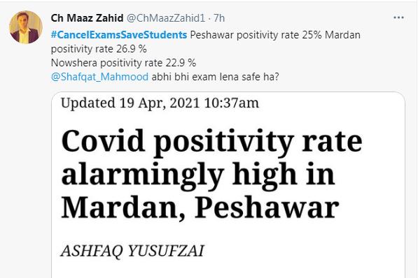 "Coronavirus: ""Cancel exams"" trends in Pakistan amid rise in cases"