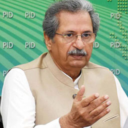 Shafqat Mahmood allows entry test for admission in engineering universities