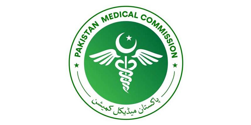 پی ایم سی کا غیرملکی میڈیکل گریجویٹس کے لیے اہم اعلان