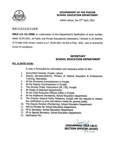 Govt of Punjab closes all the educational institutes
