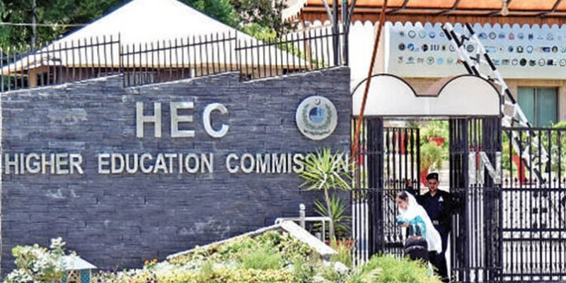 HEC to take special steps for differently-abled students