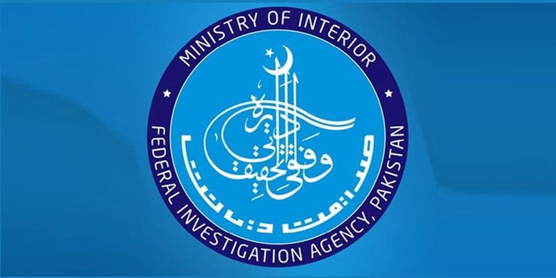 ایف آئی اے نے ایم ڈی کیٹ پیپر لیک کرنے میں ملوث گروہ کو گرفتار کرلیا