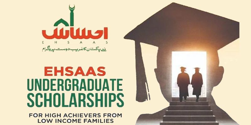 Ehsaas Undergraduate Scholarship Portal will go online on Sep 5