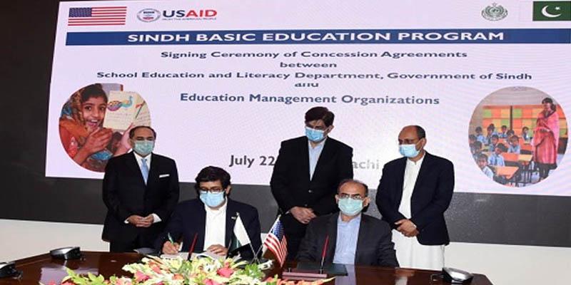 سندھ حکومت نے 71 اسکولز 10 سال کے لئے آؤٹ سورس کردیے