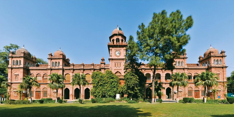 Punjab University issues admission schedule for Associate Degrees