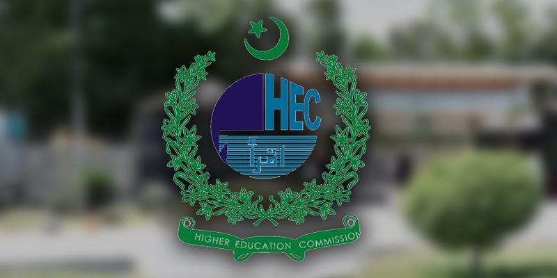 HEC calls for proposals for CPEC Collaborative Research Grant