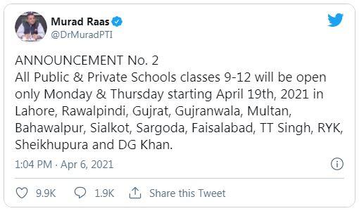 پنجاب کے 13 اضلاع میں پہلی سے آٹھویں جماعت تک کلاسز عید تک بند رہیں گی: مراد راس