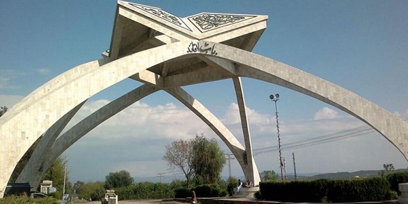 Quaid-e-Azam University shut down due to covid-19 cases