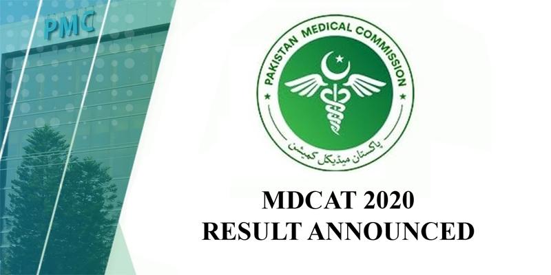 PMC announces MDCAT 2020 result