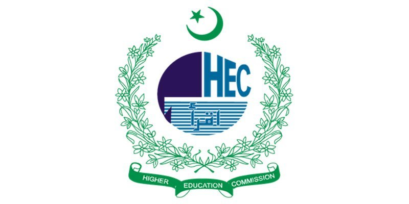 HEC abolishes two year MA and MSc programs