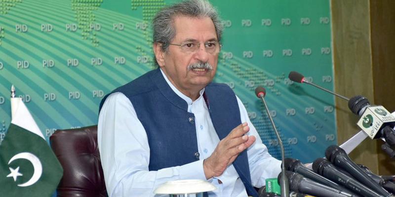 Shafqat Mahmood clears confusion regarding Single National Curriculum