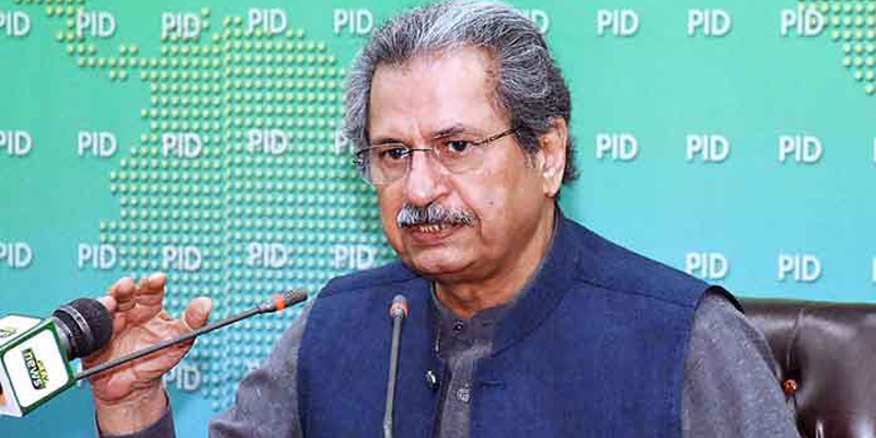 All examinations in the country postponed till June 15: education minister
