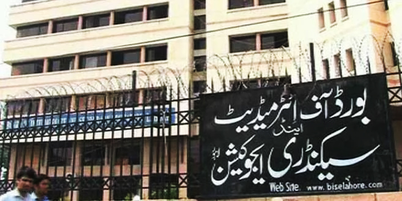 BISE Lahore revises Intermediate exam schedule for fifth time