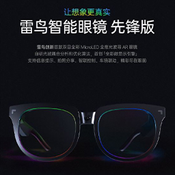 TCL has launched smart glasses with a binocular full-color MicroLED display