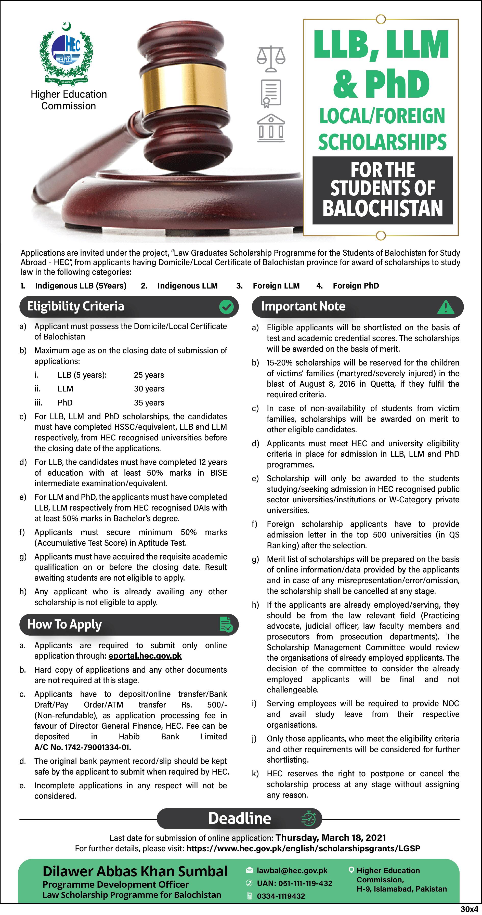 HEC announces Law Graduate scholarship Program for Baluchistan Students