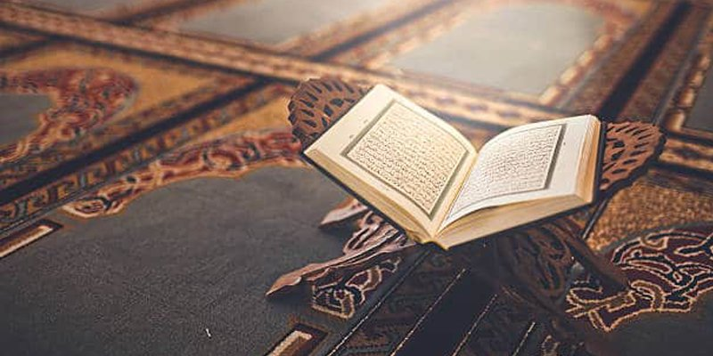 پنجاب کی یونیورسٹیوں میں قرآن پاک کی تعلیم کو ضروری قرار دے دیا گیا