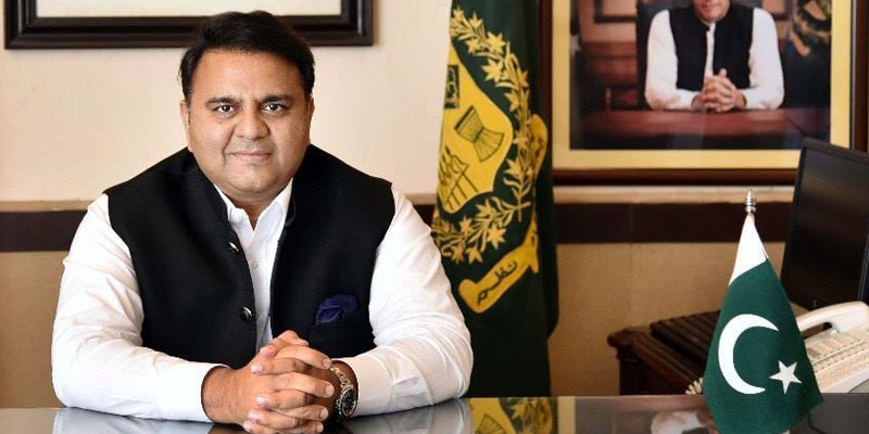Fawad urges youth to participate in National Level E-Sport competition in March