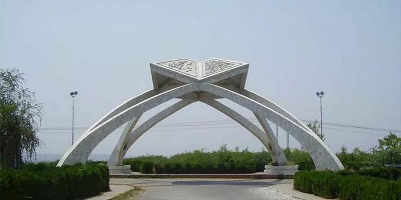 Quaid-i-Azam University ranked 378th worldwide