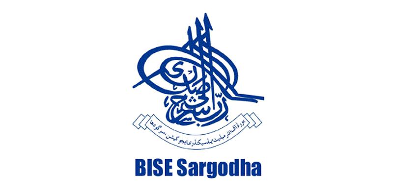 Supervisors yet to be paid salaries in Sargodha