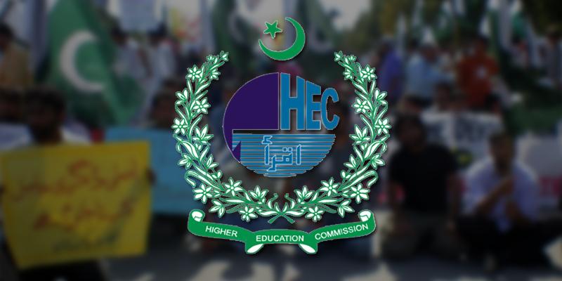 اسلام آباد میں احتجاج کے بعد ایچ ای سی نے ٹی ٹی ایس اساتذہ کے مطالبات مان لیے