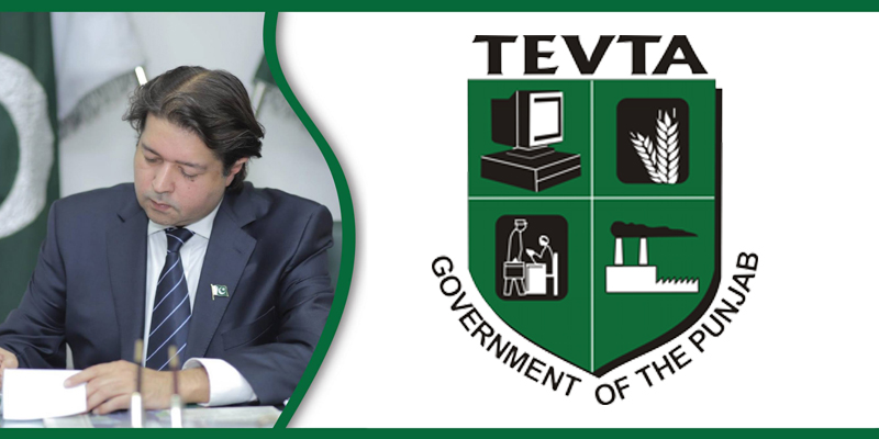 TEVTA has cancelled the PBTE and TTBA examinations