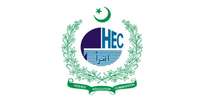 HEC invites proposals under GCF grant