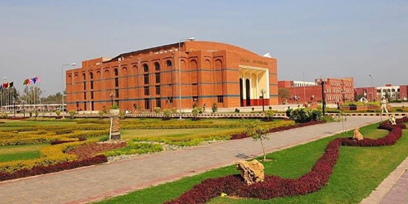 بہاؤالدین زکریا یونیورسٹی نے 31 مئی تک گرمیوں کی چھٹیوں کا اعلان کردیا