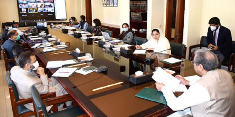 The inter-provincial education ministers' conference will be held today