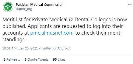پی ایم سی کا نجی میڈیکل اور ڈینٹل کالجز کے لیے میرٹ لسٹ کا اعلان