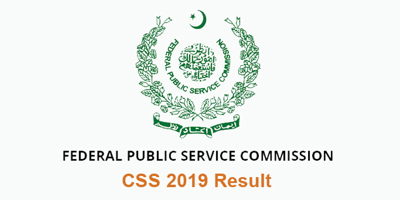 ایف پی ایس سی نے سی ایس ایس 2019 کے نتائج کا اعلان کردیا