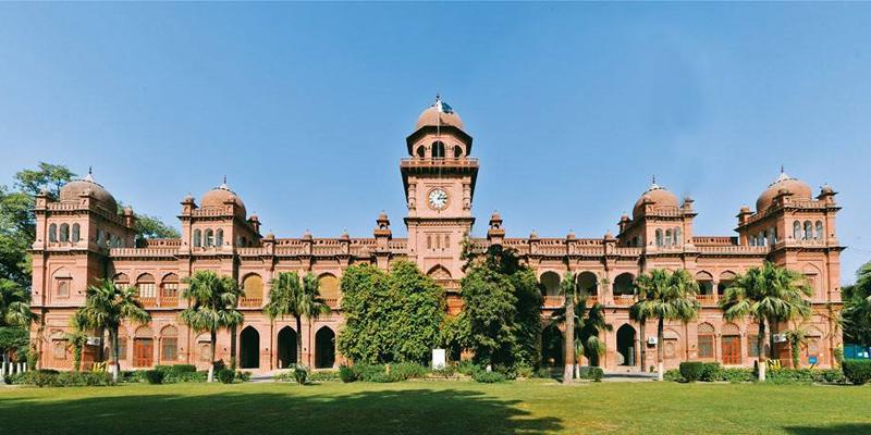 Punjab University observes black day against HEC policies