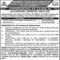 Bahria College (khan Road) ( BC), Karachi announced admission 2021 for INTERMEDIATE / A-LEVEL Programs
