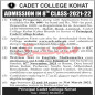 Cadet College, Kohat ( CCK), Kohat announced admission 2021 for MATRIC/ O-LEVEL Programs