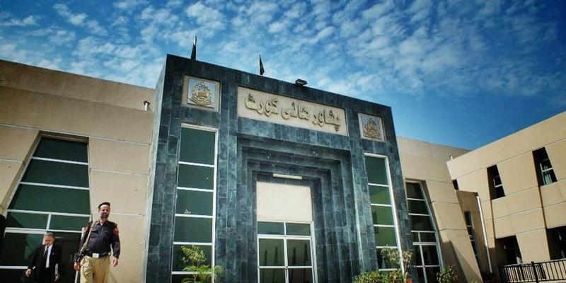 پشاور ہائی کورٹ: ایم ڈی کیٹ کے نتائج غیر قانونی قرار دینے کی درخواست منظور
