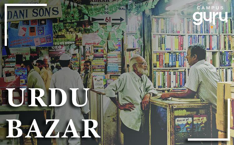 tareekh-e-urdu-bazar-the-lost-legacy