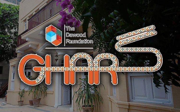 tdf-ghar-the-dawood-foundation-ghar