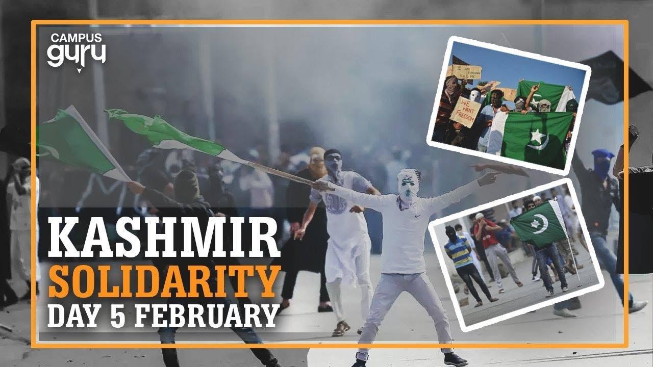 kashmir-day-i-why-we-observe-kashmir-day-i-about-kashmir-history-in-urdu-i-a-short-report